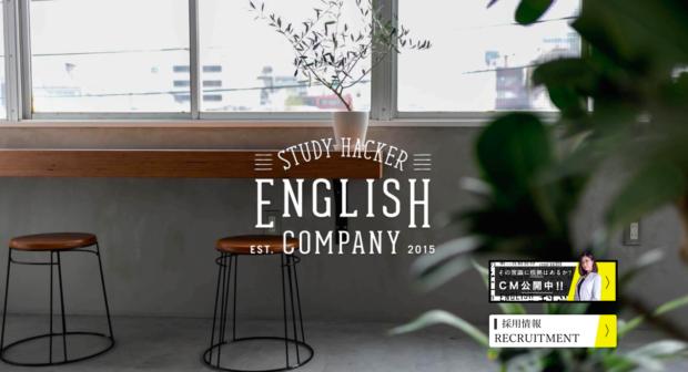 ENGLISH COMPANY,イングリッシュカンパニー